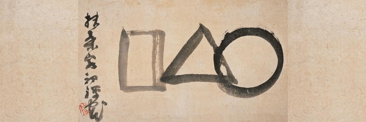El Zen en las artes japonesas